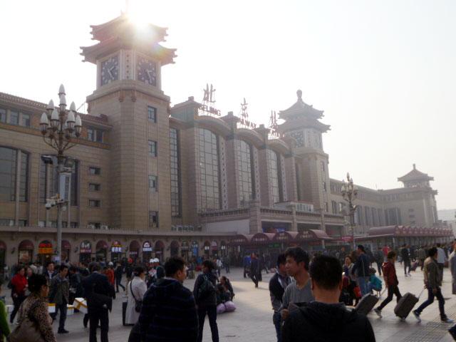 beijing-station