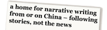 [image] a home for narrative writing from or on China – following stories, not the news